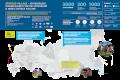 инфографика Startup village   финал russian startup tour